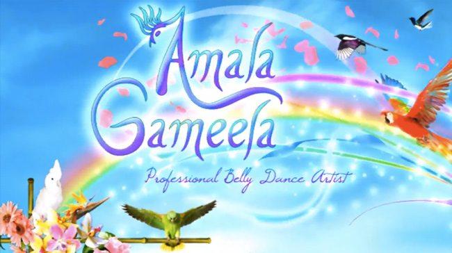 AmalaGameela