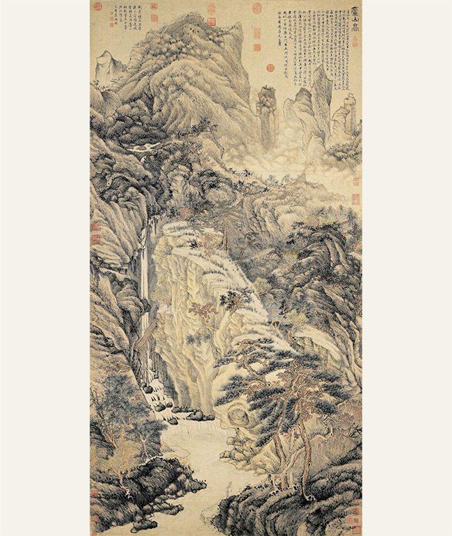 Shen-Zhou