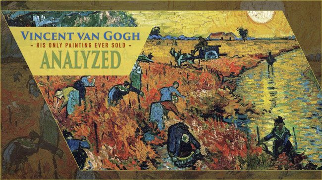 Mastering-Composition-and-Dynamic-Symmetry-with-Vincent-Van-Gogh-painting-Red-vineyards-intro-1